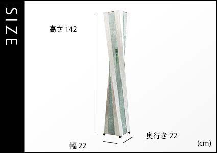 フロアライト クリスタルタワーLのサイズ詳細