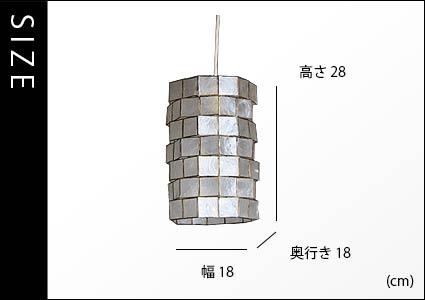 アジアン照明。天井照明。シェルのペンダントライト