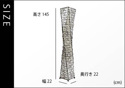 ループルーツLのサイズ詳細