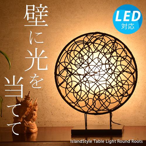 アジアン照明。和風モダンなテーブルライト