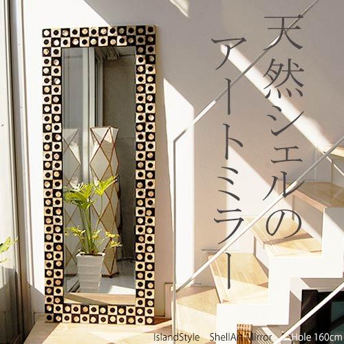 シェルを使ったアートミラー。モザイクデザイン。